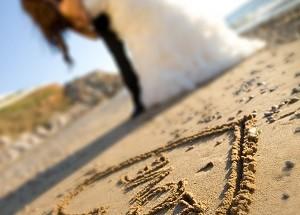 Mariage en projet