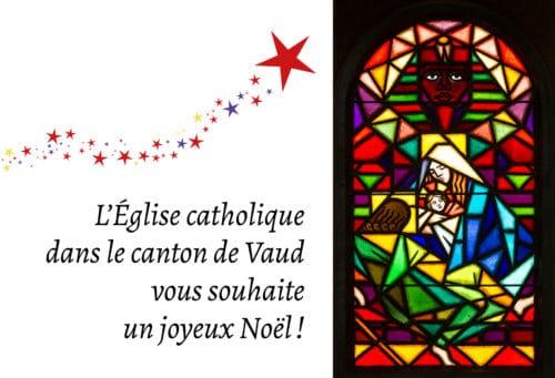 Notre-Dame-Immaculée de Payerne.  Copyright : Gadmer